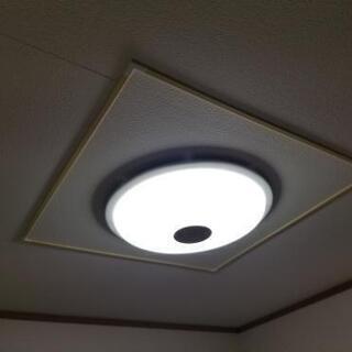 (受付終了)LEDシーリングライト 8畳