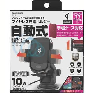 kashimura ワイヤレス充電ホルダー