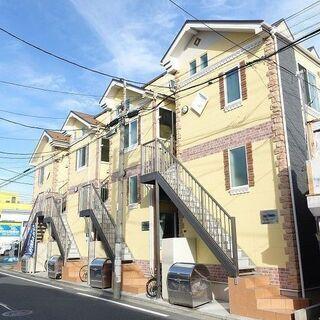 🉐初期費用0円~🙂築浅家電付シリーズ🏠横浜川崎に多数あり❤️7...