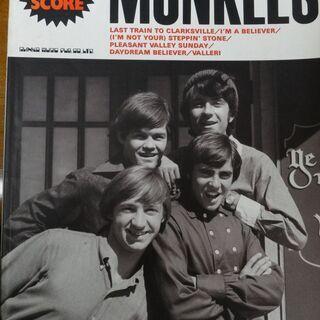 MONKEES モンキーズ「バンドスコア モンキーズ」/1…