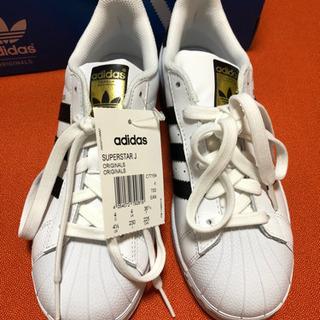 adidas スーパースター アディダス