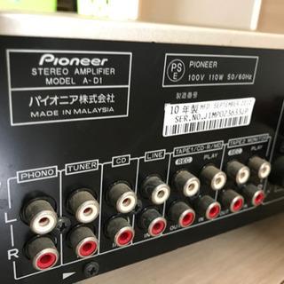 【決まりました】Pioneer   A-D1   プリメインアンプ 通電OK   動作未確認 リモコンOK − 大阪府