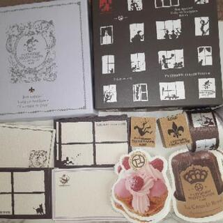 フェリシモ パティスリースタンプ、テープ、カード
