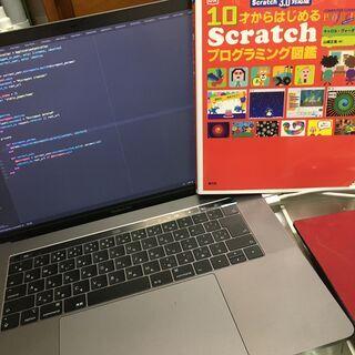 元プログラマの小中学生向けプログラミング家庭教師