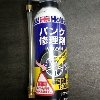 HOLTS  パンク修理剤 タイヤウェルド