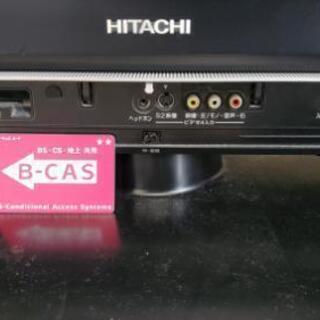 日立 テレビ 37型 P37-H01 動作確認済み − 大阪府