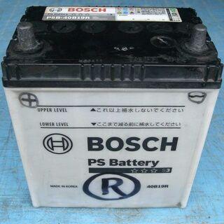 (取引中になりました)●BOSCH バッテリー 40B19R、差...