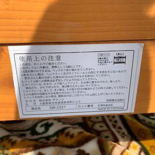 大特価!グランツ 木製 シングルベッド すのこ 一人暮らし 1人部屋 子供部屋に 中古 ① B − 福井県
