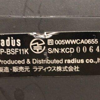 ★中古★RADIUS ラディウス 高品質ワイヤレススピーカー Bluetooth SP-BSF11K ブラック 本体のみ 通電・動作確認済  - 家電