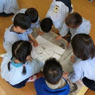 【幼稚園教諭】子ども達みんなの顔と名前が分かるくらい小規模でこじ...