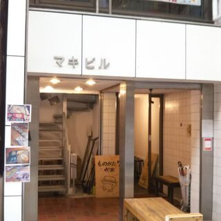 🆕🏢全3室/多国籍/別府市駅/やよい商店街内の商業ビル( *´艸`)