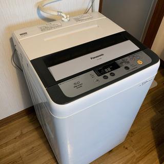 洗濯機5kg  【0円】どなたでもお譲りします 【受付終了】