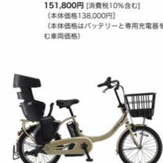 ほぼ新品 ヤマハ電動アシスト自転車 おまけ付き