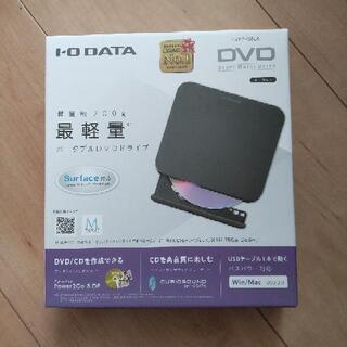 【決まりました】未使用 ポータブルDVDドライブ