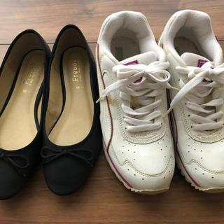 婦人靴2足セット サイズM