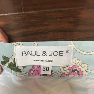 再掲載 ポール&ジョー 巻きスカートの画像