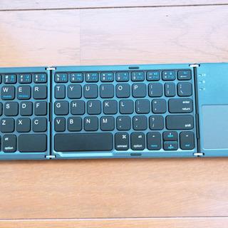 折りたたみ キーボード Bluetooth iPad、Andro...