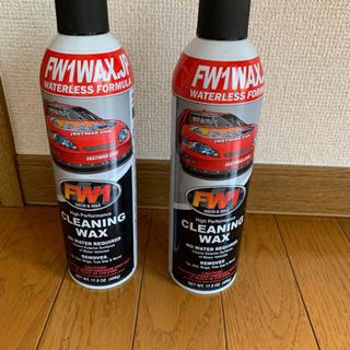 [取引中]自動車 FW 1MAX 水なし汚れ落とし艶出し