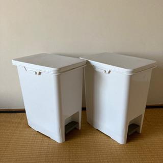 【取引決定済】ペダル式 ゴミ箱 2個セット