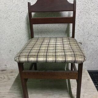木製 ダイニングチェア 椅子 幅44cm×奥行44cm×高…