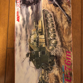 alan/DRAGON SU-76m 1/35 プラモデル