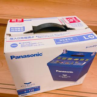【新品未使用】Panasonic カーバッテリー