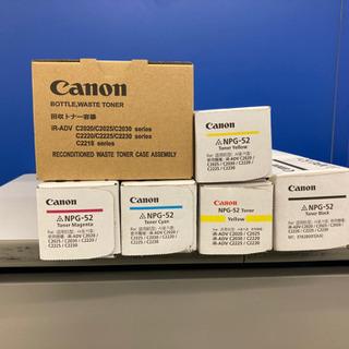 【値下げ】canon コピー機用 トナー4色 回収トナー容器セット