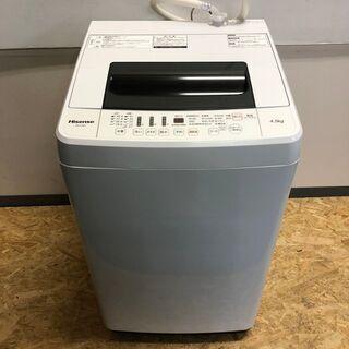 【Hisense】 ハイセンス 全自動 電気 洗濯機 容量4.5...