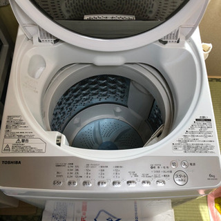 東芝 全自動電気洗濯機 6Kg  AW-6G6  2018年製