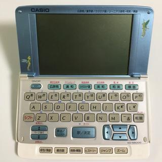電子辞書 CASIO EX-word XD-S5000 Flor...