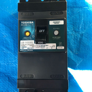 TOSHIBA漏電ブレーカ  LB1033G 100A