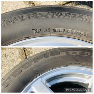 ◆さらに値下げ!ナット付属!美品 YFC GRASS SR アルミホイール 夏タイヤ 4本セット - 車のパーツ