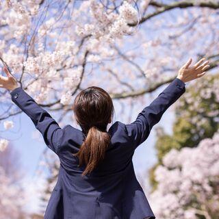 春から新生活を迎えるあなたへ~不安を解消する縁の大切さ~