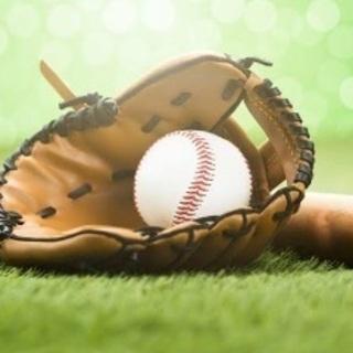 野球の基礎教えます!