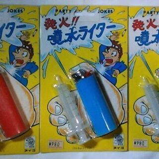 【レア】噴水ライター アイコ 3種