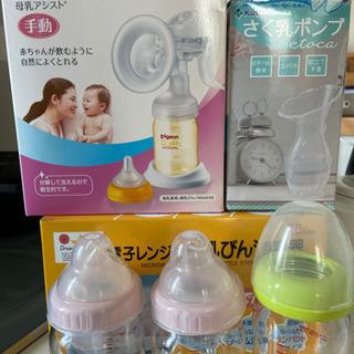 搾乳器、哺乳瓶消毒セット