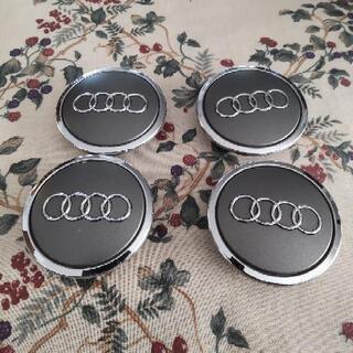 Audiホイル、センターキャップ