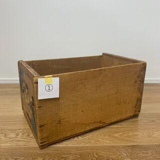 VINTAGE WOOD BOX①