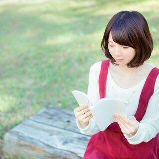 大分県 恋カツ・婚カツ NEWSTYLEPARTY