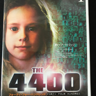 the4400シーズン1
