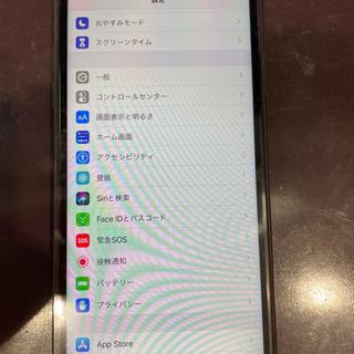 iPhone11修理も対応しております😊