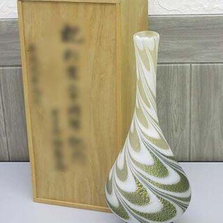 ss0811【中古】北一硝子 花瓶 高さ41cm 和風 黒…