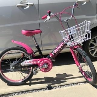 【ネット決済】18インチ 女の子自転車