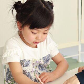 【無料体験受付中】2歳から小学2年生までの幼児教室。基礎学力をし...