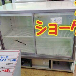 冷蔵ショーケース  D4N7