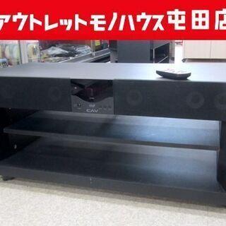 ►テレビ台 オーディオラック THRF-90 3.1chスピーカ...