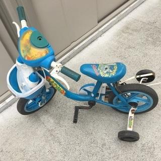 【無料にしました】スティッチ自転車