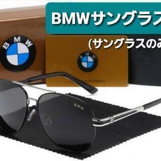 BMW サングラス   {シルバー} 【偏光&UV400】…