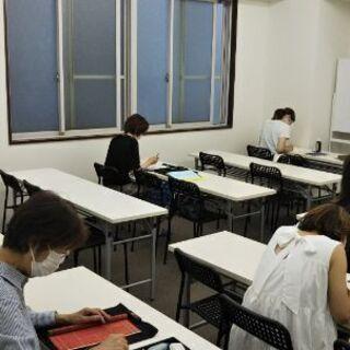 おとな美文字教室 ペン字~毛筆まで学べる教室