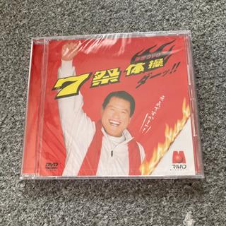 ☆7祭体操限定DVD☆